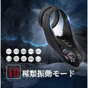 バイブ マッサージ器 10種類振動モード 防水 USB充電 シリコン製 男性用  電動 マッサージ 静音|ys18-store