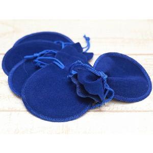 ジュエリー袋(約7.5×9.2cm)5枚セット 青 ベロア調 ベルベット調 ジュエリーケース ポーチ...