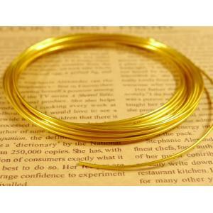アーティストワイヤー カッパーワイヤー 径約1.5mm 約4m イエローゴールド カラーアルミワイヤ...