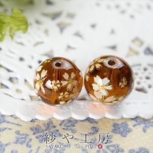 ビーズパーツ 桜ビーズ 透明 12mm ブラウン 2個 2ヶ...
