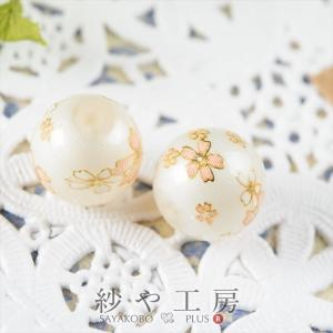 ビーズパーツ 桜ビーズ 不透明 12mm ホワイト 2個 2...