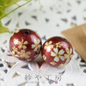 ビーズパーツ 桜ビーズ 不透明 12mm ボルドー 2個 2...