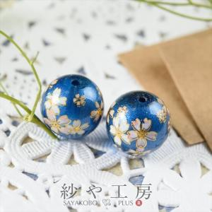 ビーズパーツ 桜ビーズ 不透明 12mm ブルー 2個 2ヶ...
