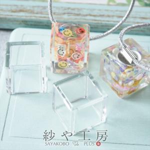 プラスチック製のキューブ型レジン土台です。 透明なので生産過程ででる射出口がダメージのように見える場...