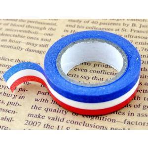 マスキングテープ 幅2cm 10ヤード 幅20mm 赤白青 トリコロール コラージュ アイディア ハンドメイド 可愛い マステ テープ 手作り|ysayakobo