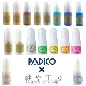 レジン専用の液体着色剤。 液体なので、レジン液と混ざりやすく、発色がきれい。 入れる量によって色の濃...