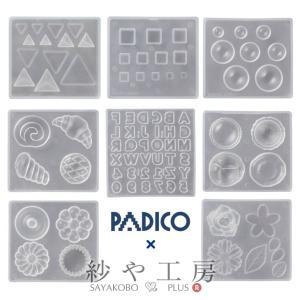 ソフトモールド シリコンモールド パジコ PADICO padico モールド レジン UVレジン ...