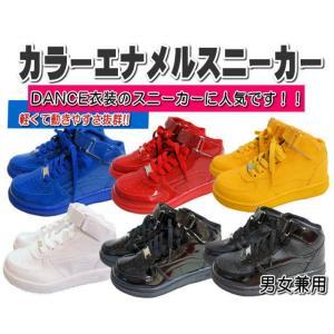 ◆スニーカーの特徴◆ カラーバリエーションも豊富。 エナメルは堅いイメージですが、とても柔らかく軽く...