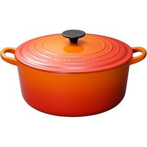 ルクルーゼ ココットロンド ホーローIH対応 16cm オレンジ 2501-16-09|yschoice