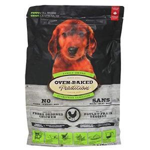 オーブンベイクドトラディション パピー チキン 大粒 5.6kg 犬用|yschoice
