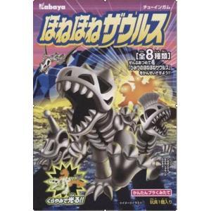 ほねほねザウルス 第16弾  BOX(食玩)|yschoice