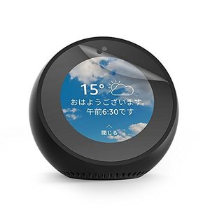 【Echo Spot用保護フィルム】 Digio2  液晶保護フィルム 高精細 反射防止 気泡レス加工 2枚入り|yschoice