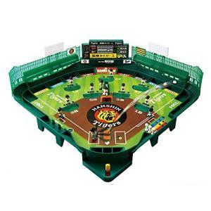 野球盤3Dエース スタンダード 阪神タイガース|yschoice