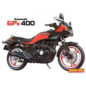 ネイキッドバイク 1/12 カワサキ GPZ400|yschoice