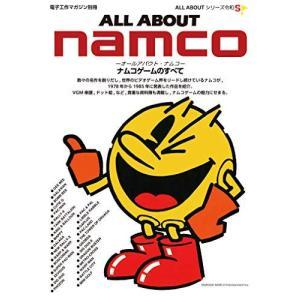 ALL ABOUT namco (ナムコゲームのすべて)|yschoice