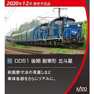 KATO Nゲージ DD51 後期 耐寒形 北斗星 7008-F 鉄道模型 電気機関車|yschoice