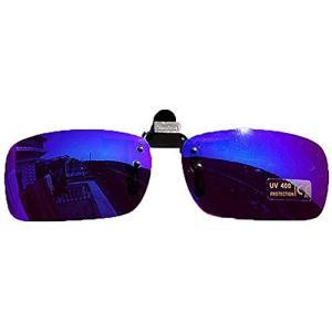 色覚異常矯正メガネ、赤と緑の盲目用の男女兼用180°リバーシブルクリップオン色覚異常矯正レンズ(リムレス)|yschoice