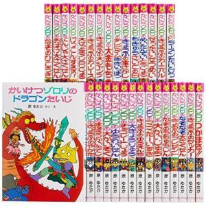 かいけつゾロリシリーズ Aセット(全30巻) (ポプラ社の新・小さな童話)|yschoice