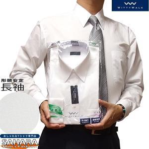 カッターシャツ ワイシャツ メンズ 長袖 レギュラー Yシャツ 形態安定 白無地 ドレスシャツ ビジ...
