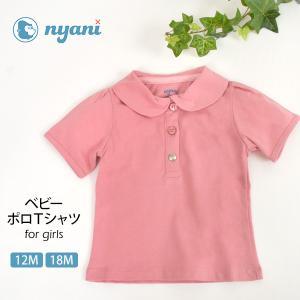 68eba83316809 ハーモネイチャーオンライン - nyani(ニャニ)(オーガニックコットン ...