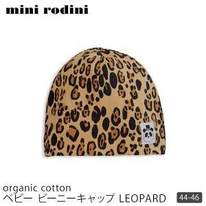 オーガニックコットン ベビービーニーキャップ LEOPARD mini rodini yshopharmo