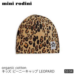 オーガニックコットン キッズビーニーキャップ LEOPARD mini rodini yshopharmo