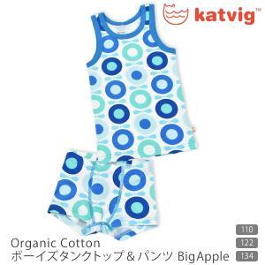 オーガニックコットン ボーイズタンクトップ&パンツ BigApple /katvig(キャトヴィ)|yshopharmo
