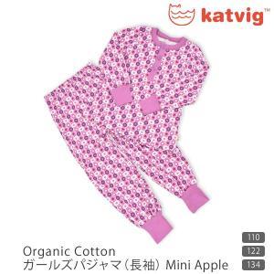 オーガニックコットン ガールズパジャマ(長袖)MiniApple /katvig(キャトヴィ)|yshopharmo