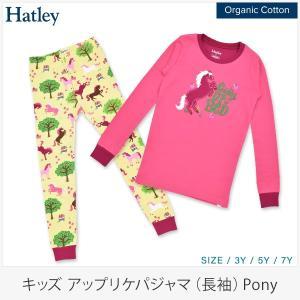 オーガニックコットン キッズ アップリケパジャマ(長袖)Pony Hatley|yshopharmo