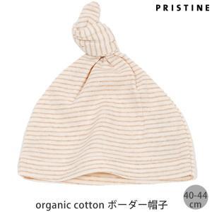 a33c25bb441bb PRISTINE BABY ベビー帽子(ベビー用帽子サイズ:46cm)の商品一覧 ...