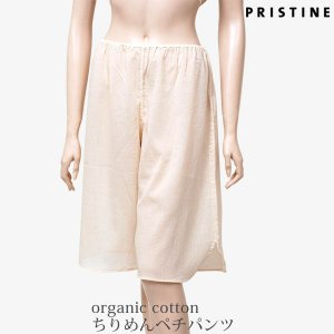 サイズ・・・M:着丈60cm 股上23cm 股下35.5cm ウエスト66cm ※衣料品は個体差があ...