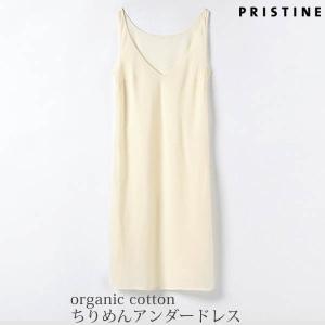 サイズ・・・M:バスト(79-87cm) 身幅46cm 総丈90cm ※( )は適応寸法 ※綿衣料品...