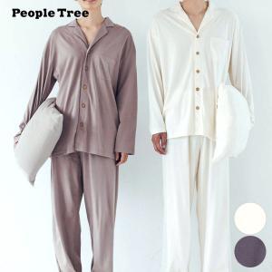 オーガニックコットン 【SLOW ORGANIC】男女兼用パジャマ /PeopleTree yshopharmo