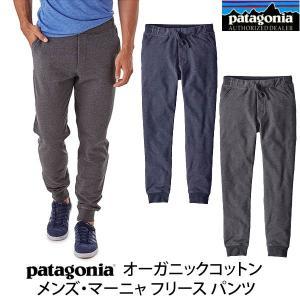 オーガニックコットン メンズ・マーニャ・フリース・パンツ /Patagonia|yshopharmo