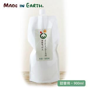 オーガニック液体せっけん 詰替用パック 900ml /メイドインアース (コットン ファッション 石けん 石鹸 せっけん)|yshopharmo