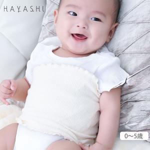 HAYASHIのオーガニックコットン  ベビー やわらか腹まきです。 縫い目のない筒状の腹巻は、ふん...