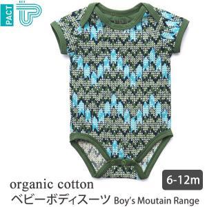 オーガニックコットン ベビー ボディスーツ(半袖) Boy's Mountain Range 6-12 /PACT (ベビー服 赤ちゃん 出産内祝い 長袖 女の子)|yshopharmo