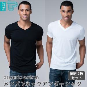 オーガニックコットン メンズ Vネックアンダーシャツ 2枚セット PACT yshopharmo