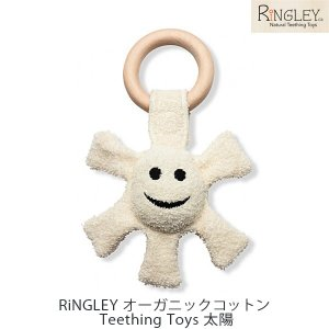 オーガニックコットン Teething Toys 太陽 /RingLey (おもちゃ 玩具 赤ちゃん用 ベビー向けおもちゃ おしゃぶり はがため グッズ )|yshopharmo
