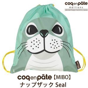 オーガニックコットン 【MIBO】ナップザック Seal /Coq en Pate(コックアンパット)|yshopharmo