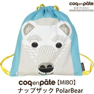 オーガニックコットン 【MIBO】ナップザック PolarBear /Coq en Pate(コックアンパット)|yshopharmo