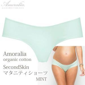 オーガニックコットン SecondSkin マタニティショーツ MINT /Amoralia (コットン)|yshopharmo