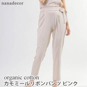 オーガニックコットン カモミールリボンパンツ ピンク M /nanadecor|yshopharmo