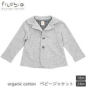 d3862400f1f7b ハーモネイチャーオンライン - Filobio(フィロビオ)(オーガニック ...