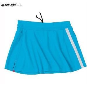 アシックス XTL460 W'Sランニングスカート(レディス)