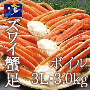 ズワイがに足 3Lサイズ3kg10片前後 身入り抜群 送料無料【かに カニ 蟹】|yskaisyoh311