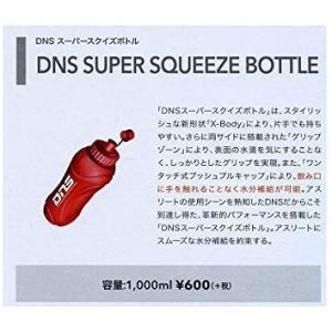 DNS ACCスーパースクイズボトル DNS047 -