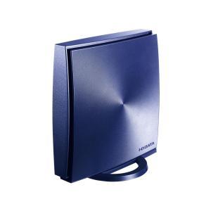 【新品・送料無料】IODATA(アイ・オー・データ) WN-AX1167GR2 [ミレニアム群青]