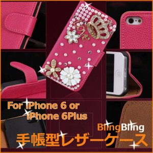 iPhone6s ケース iPhone 6s plus ケース 手帳型 横開き スマートフォンケース スタンド機能 カバー アイフォン6|ysmya