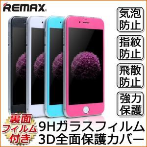 iPhone6s ガラスフィルム iPhone6 ガラスフィルム iPhone ガラスフィルム iPhone6s iPhone6s Plus iPhone6 iPhone6 Plus フィルム|ysmya
